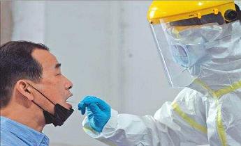 """测核酸食宿费,广州又有""""硬核""""科研成果!新试剂30分钟出结果"""